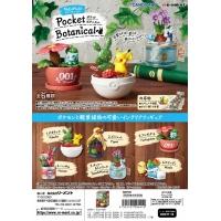【グッズ-食品】ポケットモンスター Pocket Botanical