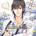 【ドラマCD】mariage-マリアージュ Vol.5 -佐々木陽編- 通常盤 (CV.河村眞人)の画像