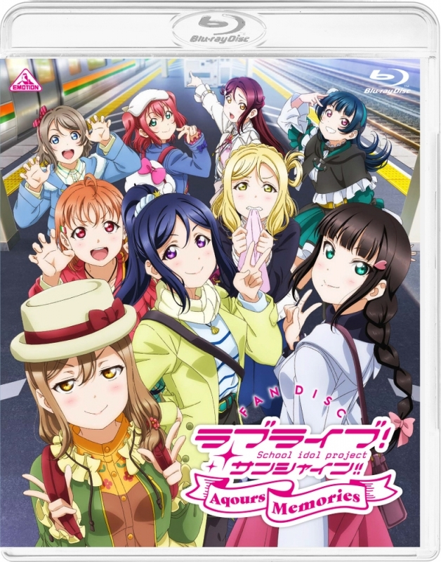 【Blu-ray】ラブライブ!サンシャイン!!ファンディスク ~Aqours Memories~