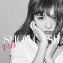 【アルバム】Pile/SHOWCASE 初回限定盤Bの画像