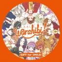 【主題歌】Warahibi! メインテーマ「GIFT for SMILE!」/ Team Warahibi!の画像