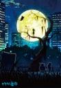 【Blu-ray】TV ゲゲゲの鬼太郎 第6作 Blu-ray BOX6の画像