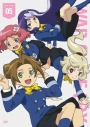 【DVD】TV ダンボール戦機ウォーズ 第5巻の画像