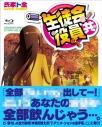 【Blu-ray】TV 生徒会役員共 OVA&OAD Blu-ray BOXの画像