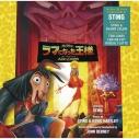【サウンドトラック】映画 ラマになった王様 オリジナル・サウンドトラックの画像