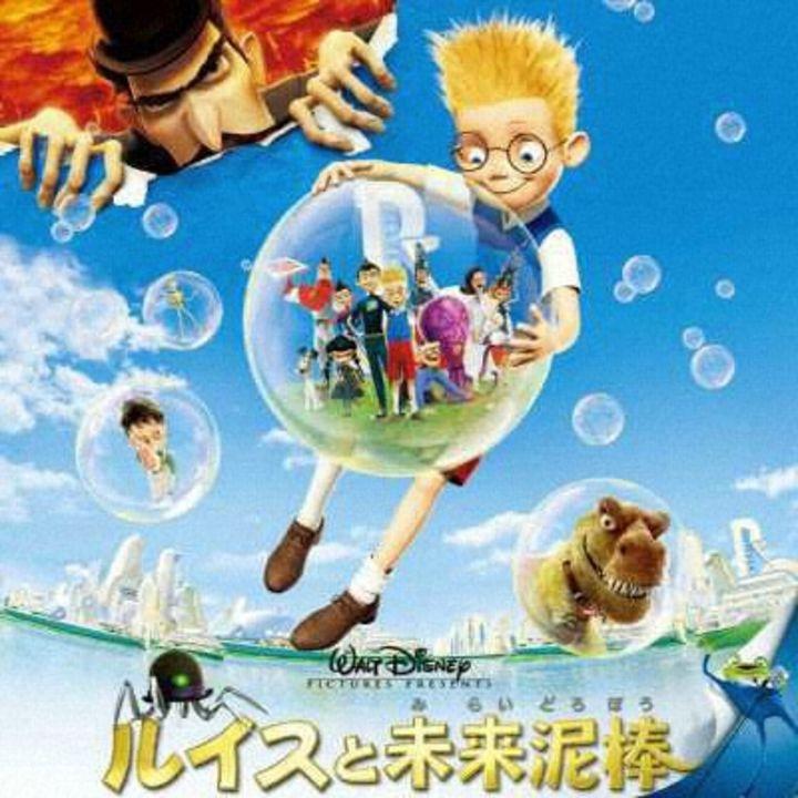 【サウンドトラック】映画 ルイスと未来泥棒 オリジナル・サウンドトラック