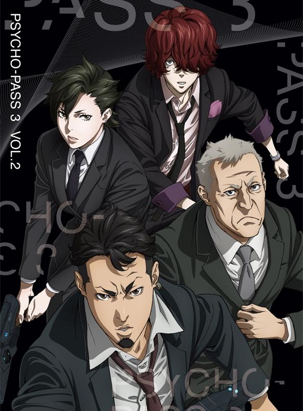 【Blu-ray】TV PSYCHO-PASS サイコパス 3 Vol.2