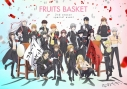 【DVD】イベント フルーツバスケット 2nd season スペシャルイベント ~ファイトー!オー!なのです!~の画像