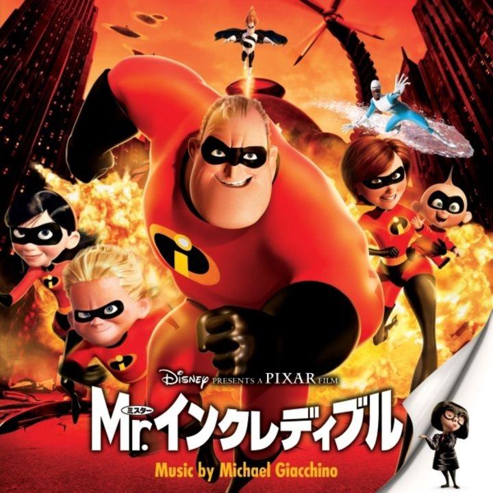 【サウンドトラック】映画 Mr.インクレディブル オリジナル・サウンドトラック