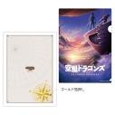 【グッズ-クリアファイル】空挺ドラゴンズ クリアファイル(箔押し付き)①の画像