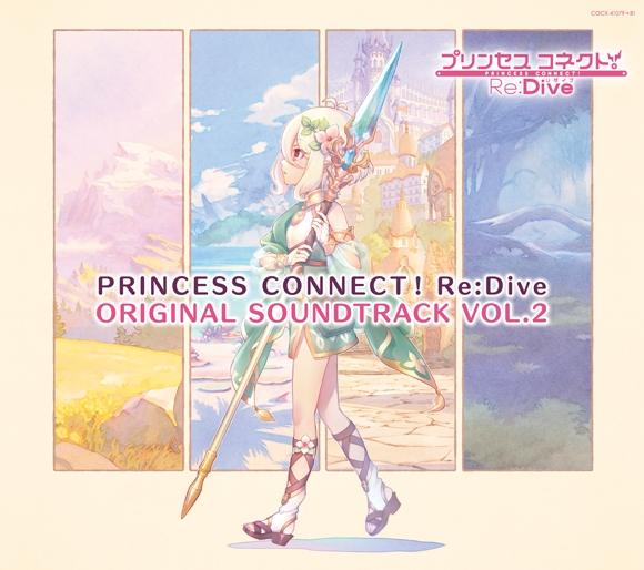 【サウンドトラック】ゲーム プリンセスコネクト!Re:Dive PRINCESS CONNECT!Re:Dive ORIGINAL SOUNDTRACK VOL.2