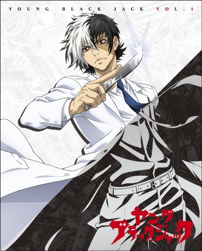 【Blu-ray】TV ヤング ブラック・ジャック vol.1 初回限定版