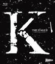 【Blu-ray】舞台 K 第二章 -AROUSAL OF KING-の画像
