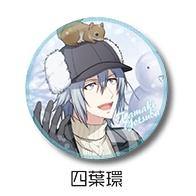 【グッズ-バッチ】アイドリッシュセブン トレーディング缶バッジ 2020カレンダーver.