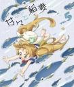【Blu-ray】TV 甘々と稲妻 VOL.5の画像