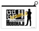 【グッズ-ポーチ】下野紘のほぼはじめまして6 クリアポーチの画像
