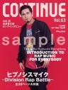 【その他(書籍)】CONTINUE Vol.63の画像