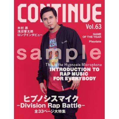 【その他(書籍)】CONTINUE Vol.63