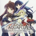 【アルバム】AQUAPLUS VOCAL COLLECTION VOL.11の画像