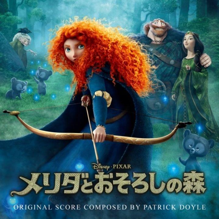 【サウンドトラック】映画 メリダとおそろしの森 オリジナル・サウンドトラック