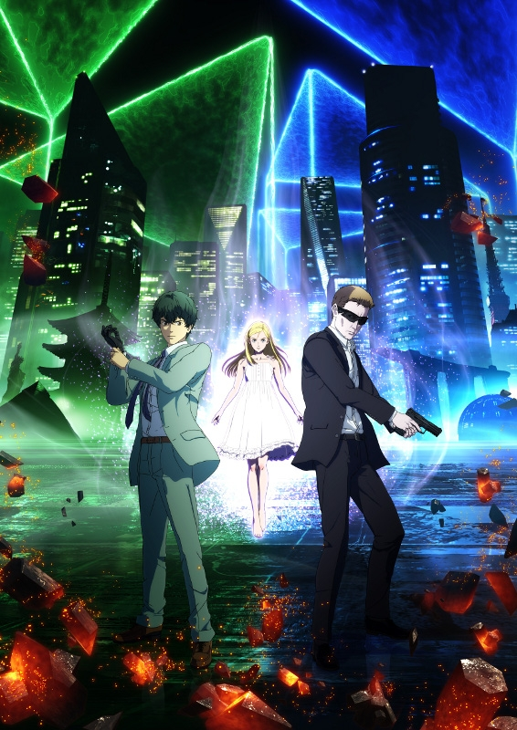 【Blu-ray】INGRESS THE ANIMATION 第1巻 エンライテンド