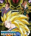 【Blu-ray】劇場版 DRAGON BALL THE MOVIES #07の画像