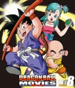 【Blu-ray】劇場版 DRAGON BALL THE MOVIES #08の画像