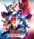 【Blu-ray】劇場版 仮面ライダービルド Be The One コレクターズパックの画像