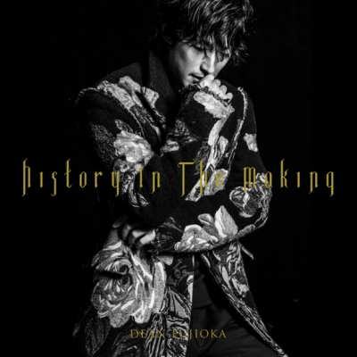【アルバム】DEAN FUJIOKA/History In The Making 初回限定盤A History Edition