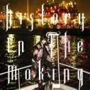 【アルバム】DEAN FUJIOKA/History In The Making 初回限定盤B Deluxe Editionの画像