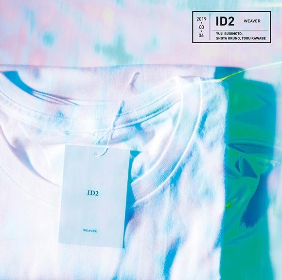 【アルバム】TV revisions リヴィジョンズ ED「カーテンコール」収録アルバム ID 2/WEAVER 初回盤