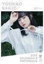 【ムック】南條愛乃 2020 CALENDAR & PHOTOBOOKの画像