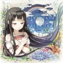 【主題歌】TV メルヘン・メドヘン ED「sleepland」/上田麗奈 アニメ盤の画像
