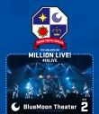【Blu-ray】THE IDOLM@STER MILLION LIVE! 4thLIVE TH@NK YOU for SMILE! LIVE DAY2の画像