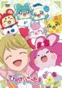 【DVD】キラキラハッピー★ ひらけ!ここたま DVD BOX vol.4の画像