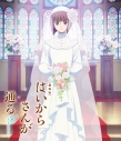 【Blu-ray】劇場版 はいからさんが通る 後編 ~花の東京大ロマン~ 通常版の画像