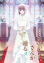 【DVD】劇場版 はいからさんが通る 後編 ~花の東京大ロマン~ 通常版の画像