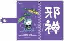 【グッズ-カバーホルダー】蒼の彼方のフォーリズム 邪神ちゃん スマートフォンカバー-BLUEBERRY(Mサイズ)の画像