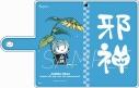 【グッズ-カバーホルダー】蒼の彼方のフォーリズム 邪神ちゃん スマートフォンカバー-BLUE(Lサイズ)の画像