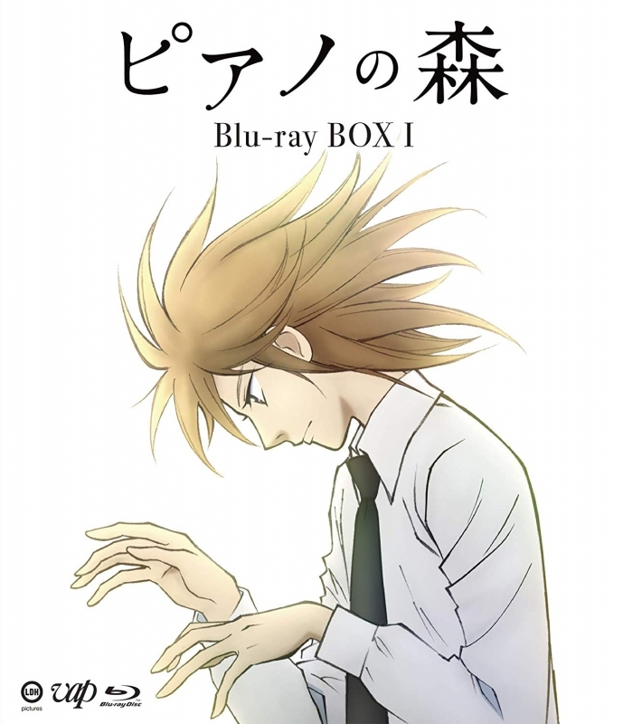 【Blu-ray】TV ピアノの森 BOX I