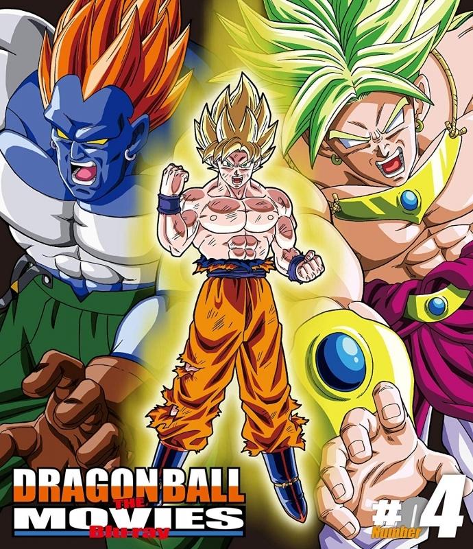 【Blu-ray】劇場版 DRAGON BALL THE MOVIES #04