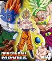 【Blu-ray】劇場版 DRAGON BALL THE MOVIES #04の画像