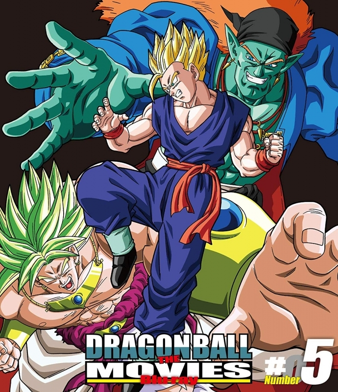 【Blu-ray】劇場版 DRAGON BALL THE MOVIES #05