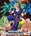 【Blu-ray】劇場版 DRAGON BALL THE MOVIES #05の画像