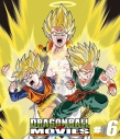 【Blu-ray】劇場版 DRAGON BALL THE MOVIES #06の画像