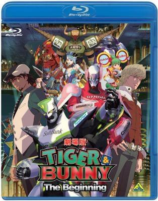 【Blu-ray】劇場版 TIGER & BUNNY -The Beginning- 通常版