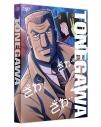 【Blu-ray】TV 中間管理録トネガワ 上巻 BOXの画像