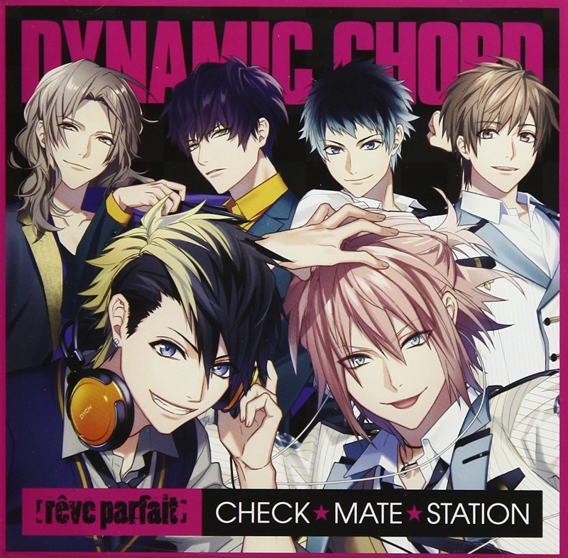 【DJCD】ラジオCD DYNAMIC CHORD [reve parfait] CHECK☆MATE☆STATION