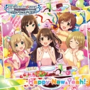 【キャラクターソング】THE IDOLM@STER CINDERELLA GIRLS STARLIGHT MASTER 25 Happy New Yeah!の画像