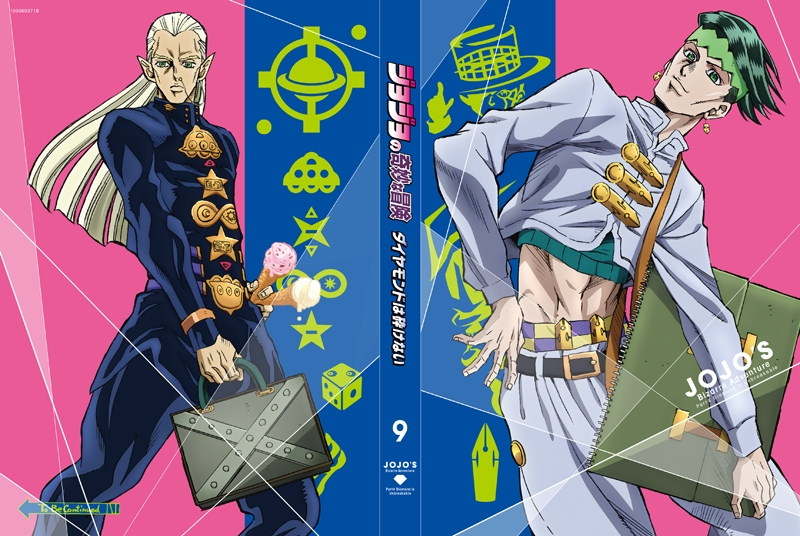 【DVD】TV ジョジョの奇妙な冒険 ダイヤモンドは砕けない Vol.9 初回仕様版